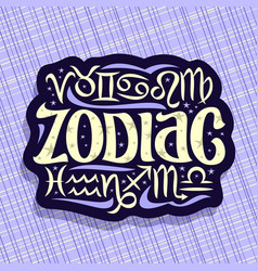logo for zodiac signs vector image