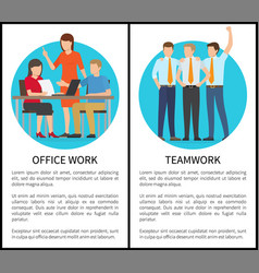 colorful banners with office work and teamwork vector image