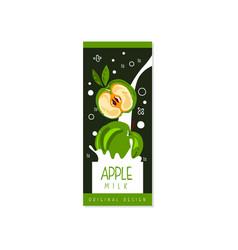 apple milk logo original design label for natural vector image
