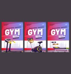 Gym cartoon poster with treadmill promo flyer vector