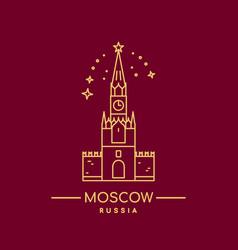 kremlin tower line art spasskaya vector image