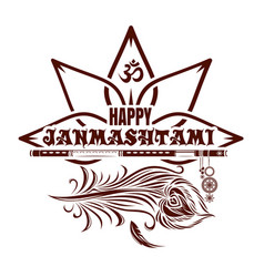 krishna janmashtami logo icon vector image vector image