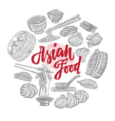 sketch asian food elements round composition vector image