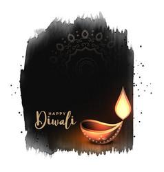 Abstract watercolor style happy diwali festival vector