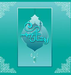 Ramadan kareem background stock image vector