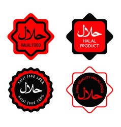 red and black halal food labels vector image