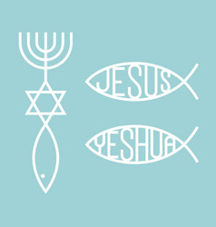 messianic judaism symbolic and jesus vector image