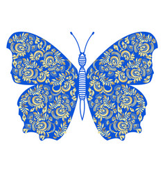 Hand drawn golden ornate butterfly in blue vector