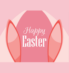 Happy easter the rabbit ears vector