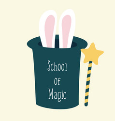 Wizard hat rabbit ears and magic wand vector