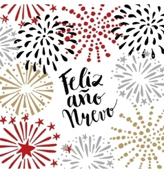Feliz ano nuevo Spanish Happy New Year greeting vector image
