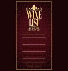 vintage design vine list long card vector image