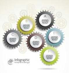 Modern gear design template vector image