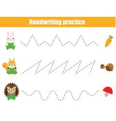 Preschool handwriting practice sheet educational vector