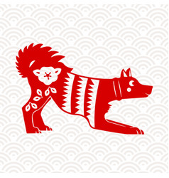 chinese new year 2018 happy dog card vector image vector image