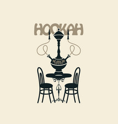 banner with a hookah for a cafe or restaurant vector image