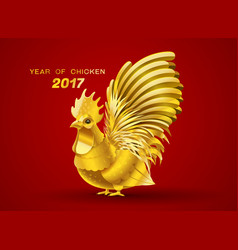 Gold chicken vector