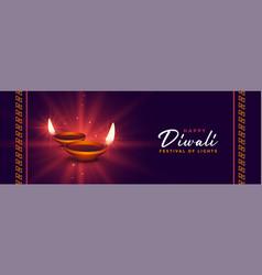 Indian happy diwali festival glowing banner design vector