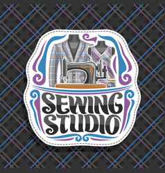 Logo for sewing studio vector