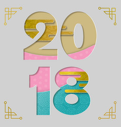 new year 2018 quote paper cut greeting card vector image vector image