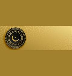Eid mubarak islamic banner or header design vector
