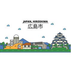Japan hiroshima city skyline architecture vector