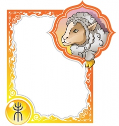 china horoscope 08 sheep vector image