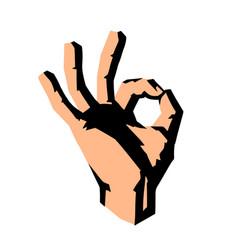 ok gesture closeup hand vector image