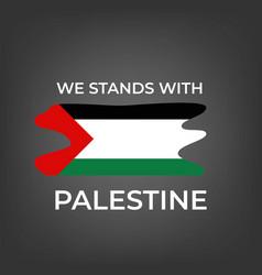Save palestine gaza palestine poster vector