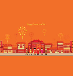 Chinese town celebrate party new year in china vector