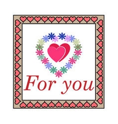 for you card fashion graphic background design vector image