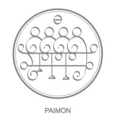 Icon with symbol demon paimon vector