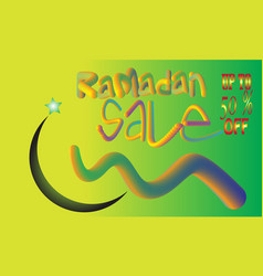 ramadan sale banner template design vector image