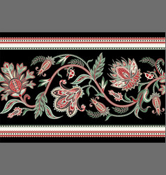 seamless border with ethnic ornament elements vector image