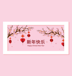 Happy new year pink greeting card with cherry vector