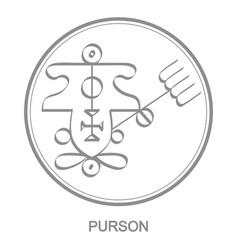 Icon with symbol demon purson vector