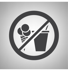 Do not eat icon vector image