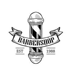barbershop logo with pole vector image