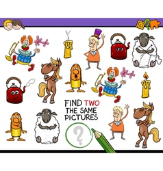 Educational game for kids vector
