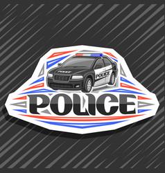 Logo for police car vector