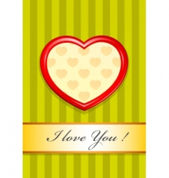 valentine as heart vector image vector image