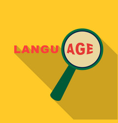 Learning foreign language icon in flat style vector