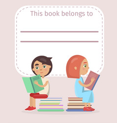 place for name sign on book with boy and girl vector image