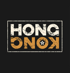 hong kong t-shirt and apparel design with grunge vector image vector image
