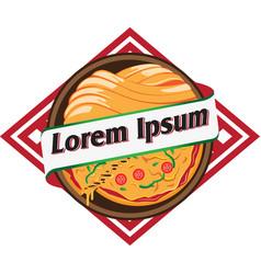 pasta and pizza emblem symbol vector image