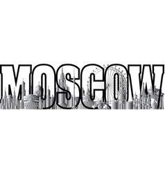 moscow city gradient 7 vector image