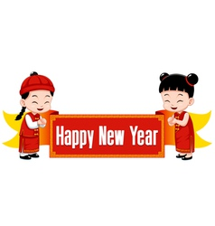 Chinese Kids Happy New year text vector image