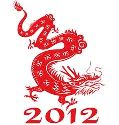 dragon year 2012 vector image vector image