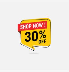 30 percent off sale discount banner vector