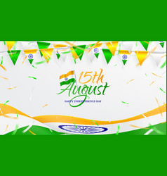 Banner happy independence day in india vector
